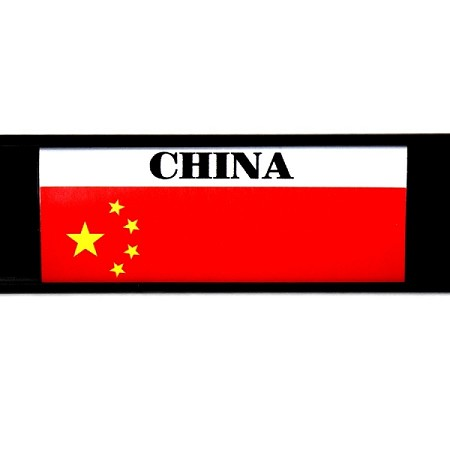 RE-USABLE SLIDE IN FLAG CHINA