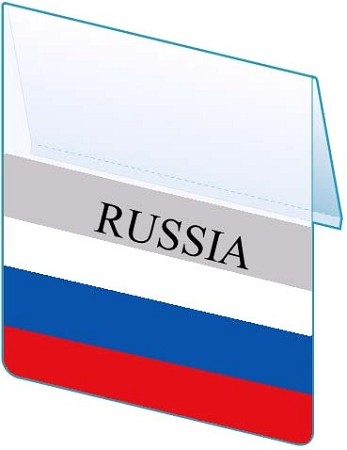 RE-USABLE PROMO FLAG RUSSIA